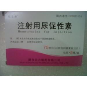 MENOTROPIN HMG 5 x 75iu vials